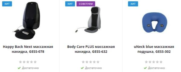 Дропшиппинг mirazon.ru