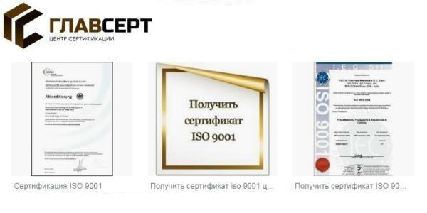 glavcert.ru