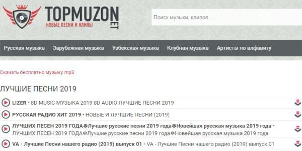 top-muzon.com/poisk/лучшие песни 2019
