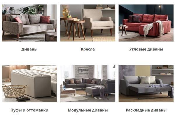 Диваны в Алматы dogtas.kz/ru/divany