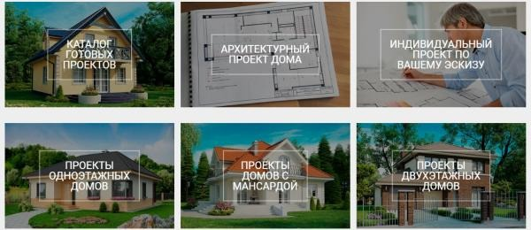 Проект Дома Минск archidom.by