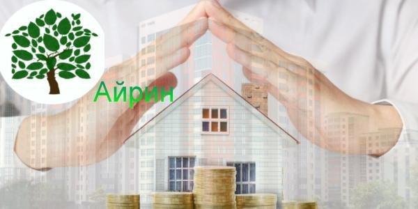 airin42.ru - Айрин - агентство недвижимости в Кемерово