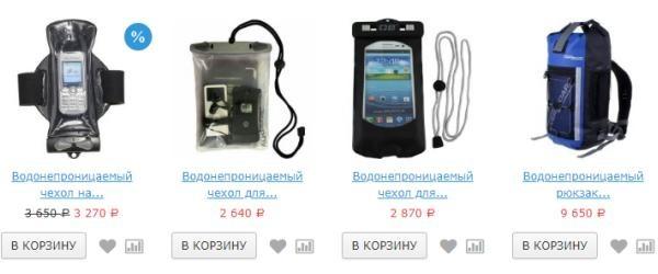 Водонепроницаемые Рюкзаки acsys.spb.ru
