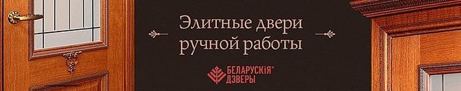 Интернет-магазин межкомнатных и входных дверей www.dveri-vdom.ru