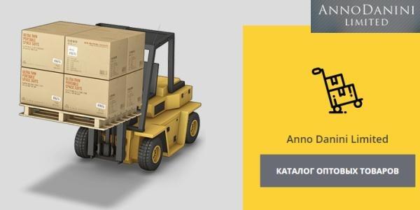 Анноданини доставка с Китая – надежная транспортная фирма, предлагающая широкий набор услуг 1408