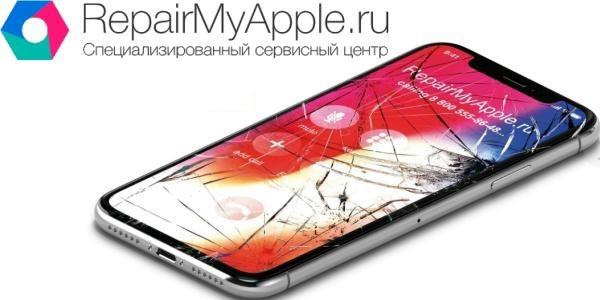 Ремонт iPhone Нижний Новгород repairmyapple.ru