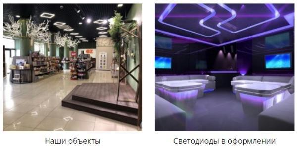 Светильник Беларусь alfaled.by