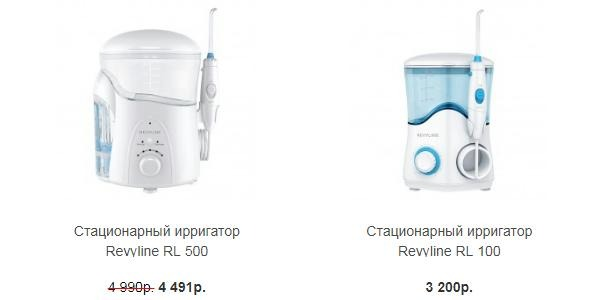 Магазин revyline.ru