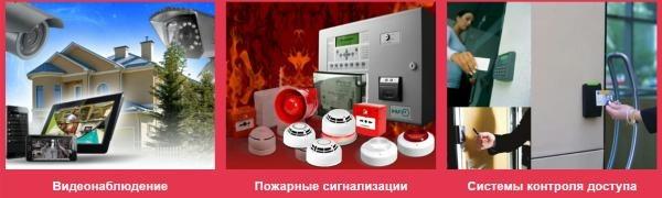 СпецМонтаж sb53.ru