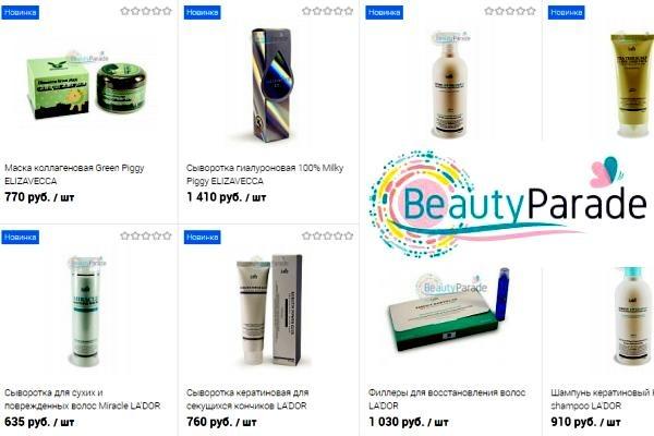 косметика,  макияж beautyparade.ru