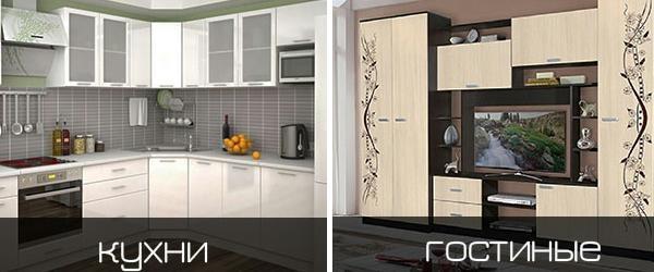 Более 30 производителей мебели mebeldk.ru