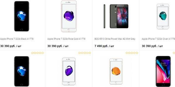 Большой выбор смартфонов в Иваново sotiks.net/catalog/smartfoni