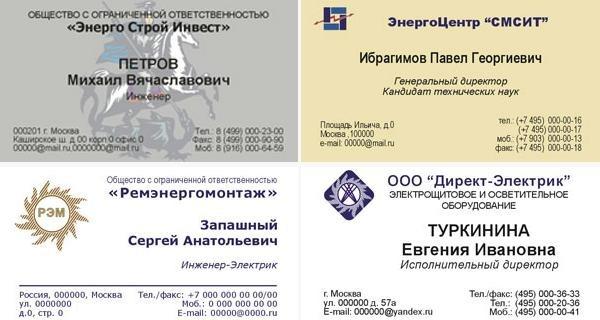 polygrand.ru