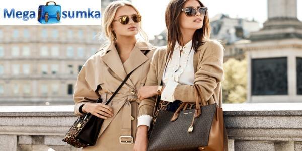 купить женскую сумку mega-sumka.com
