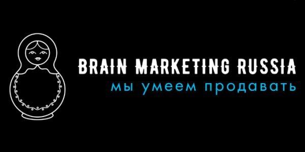 Управление Маркетингом brainmarketing.ru