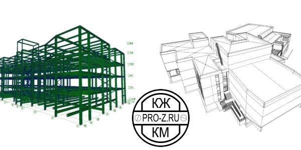 заказать проектирование зданий pro-z.ru