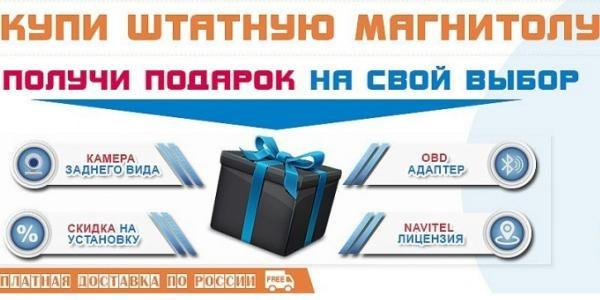 Магнитола Новосибирск novosibirsk-magnitola.ru