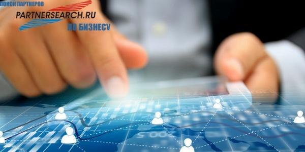 Бизнес Партнерство Форум partnersearch.ru