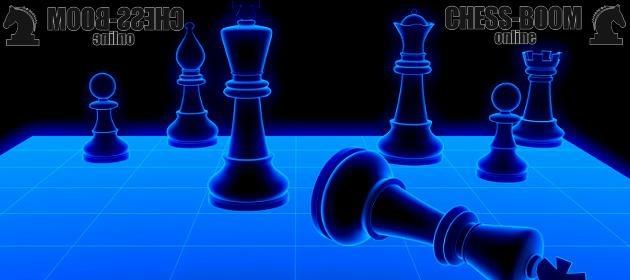 Шахматы Скачать chess-boom.online/skachat-shahmaty