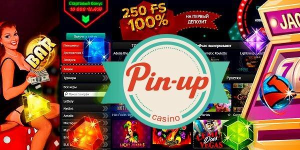 Pin Up казино: высокие ставки и большой выбор слотов