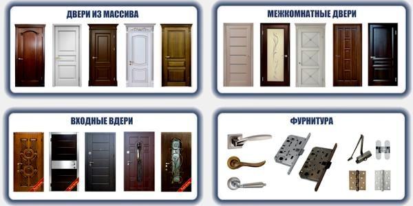 Хорошие межкомнатные двери от прямого предприятия по умеренным ценам.