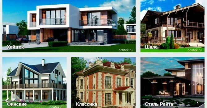 строительство домов Москва и МО deutek.ru