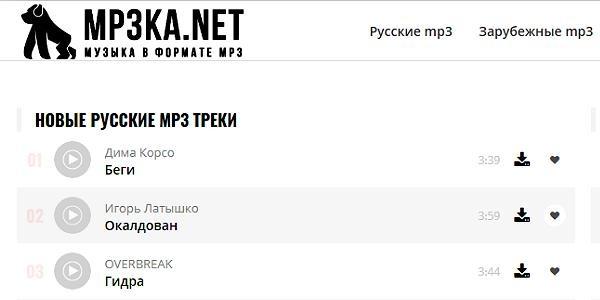 Скачать Песни mp3 mp3ka.net