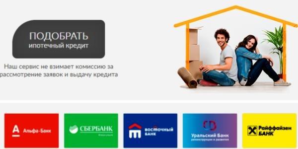 Ипотечный Кредит live-credit.ru