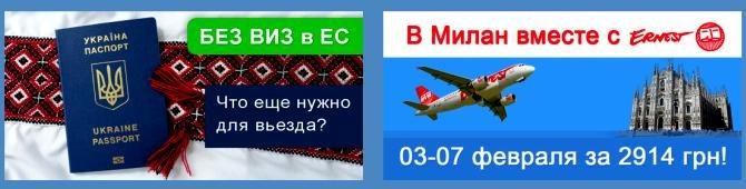 Бронирование авиабилетов в интернете