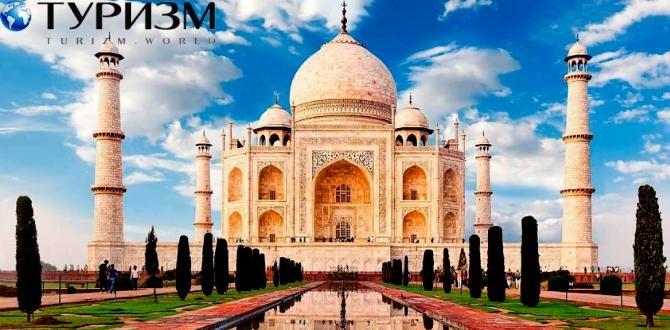Ваш гид по туризму turizm.world