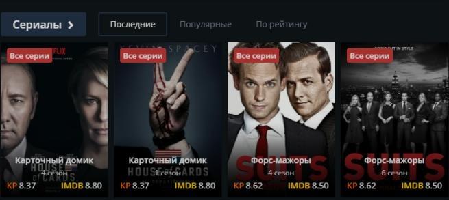 Посмотреть Сериал HDserial.vip
