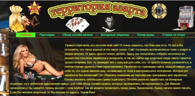 покер,  казино myprofit.pw