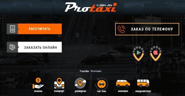 такси спб taxi-spb-official.ru