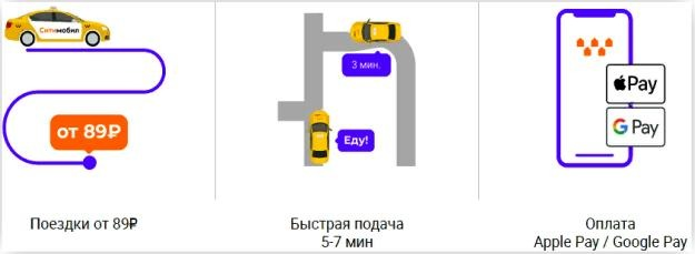 citymtaxi.ru - сити мобил такси