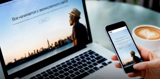 продвижение сайтов maximummarketing.online