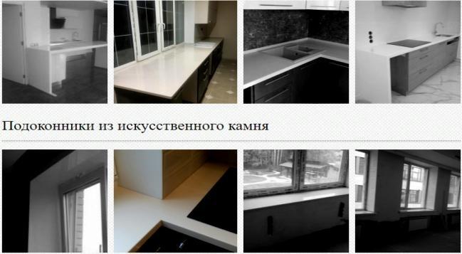 изделия из искусственного камня на dom-kamnya.ru