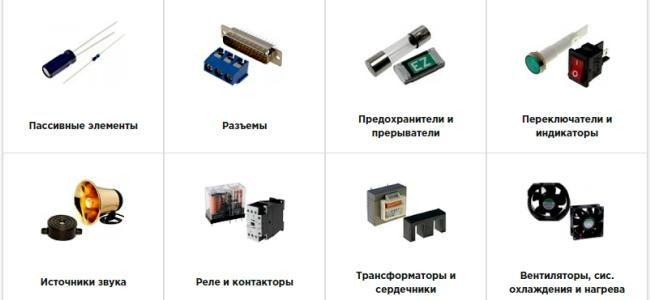 электронные компоненты и радиодетали на tmelectronics.ru