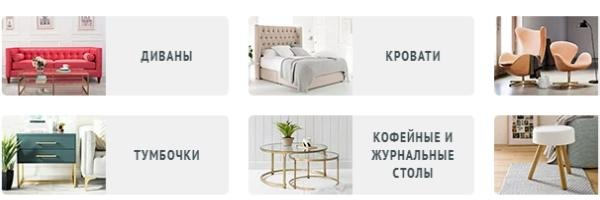 Мебель dg-home.ru