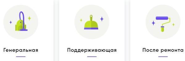 Уборка квартир Москва uborka-kvartiry.com