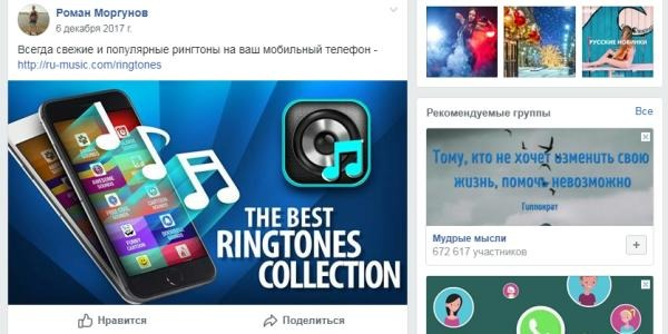 поиск mp3 музыки facebook.com/groups/mp3.vc