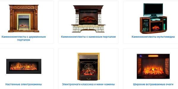 купить печь-камин yutnoff.ru