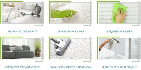 клининговая компания екатеринбург prof-clean24.ru