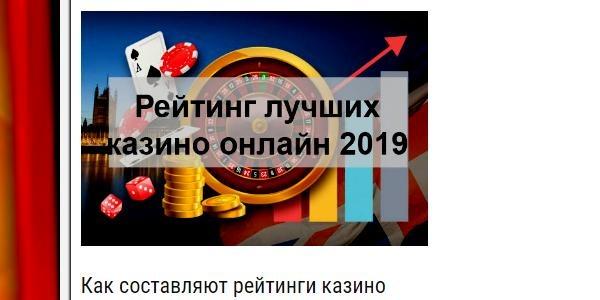 отзывы казино kazino-otzyvi.ru