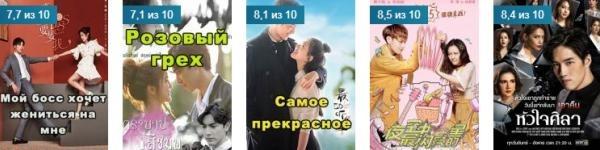 Дорама Русской 1dorama.net