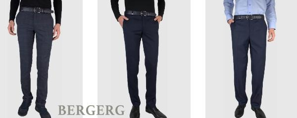 мужские брюки bergerg.ru