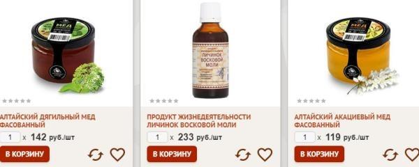 Товары для здоровья zdravoland.ru