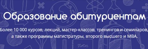 facultet.net - сайт образования
