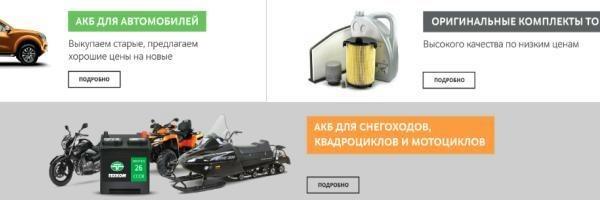 Запчасти Иномарок texkom.ru