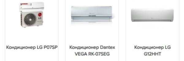 установка кондиционеров в Уфе rbklimat.ru