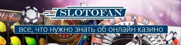 Рейтинг Казино casino-guru.ru